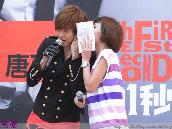 2010/07/04 禹哲  簽唱會