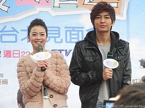 ♡ 2011/01/29 愛似百匯 北部見面會