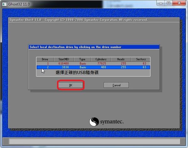 2010-04-01_110215.jpg