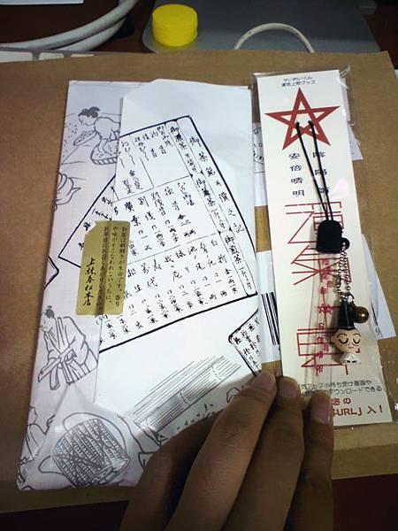 朋友寄來的日本土產