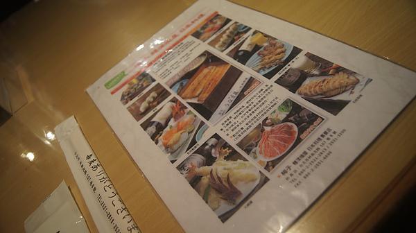 2011.01.14 聚餐(梅子鰻蒲燒屋)-04.JPG