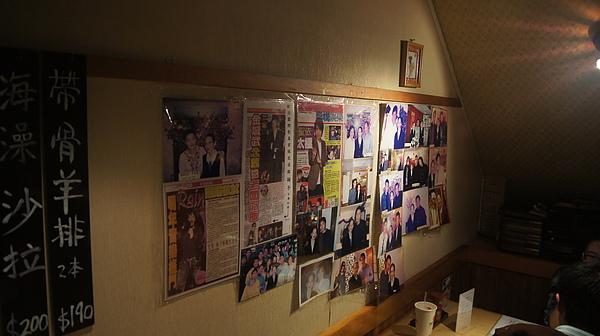 2011.01.14 聚餐(梅子鰻蒲燒屋)-09.JPG