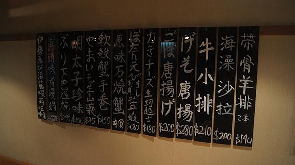 2011.01.14 聚餐(梅子鰻蒲燒屋)-10.JPG