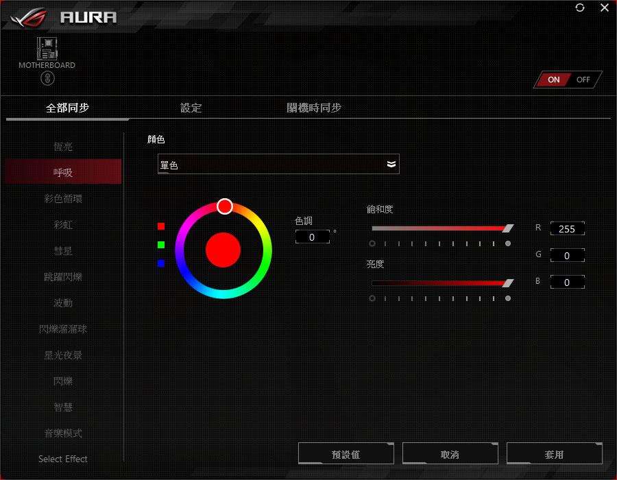 aura02.jpg