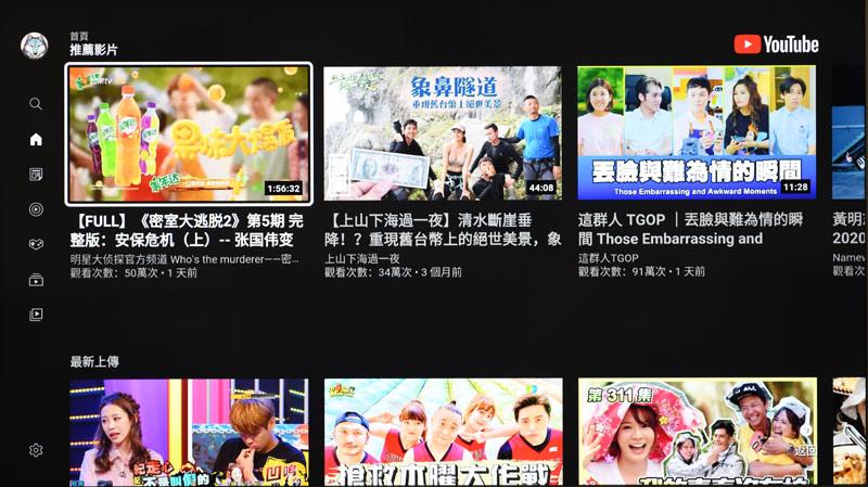 21-app-youtube2.jpg