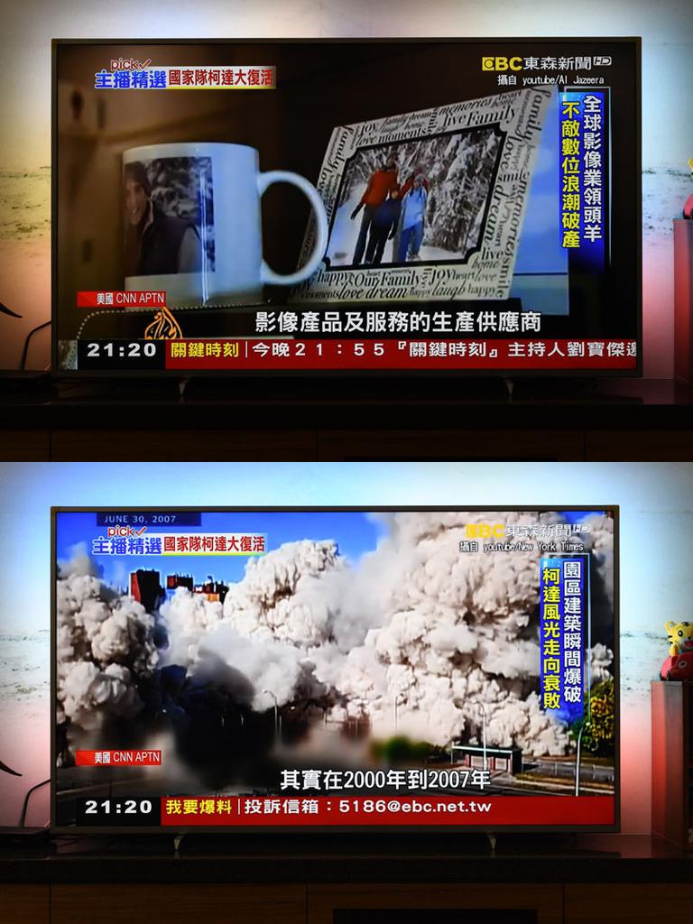 24-tv.jpg