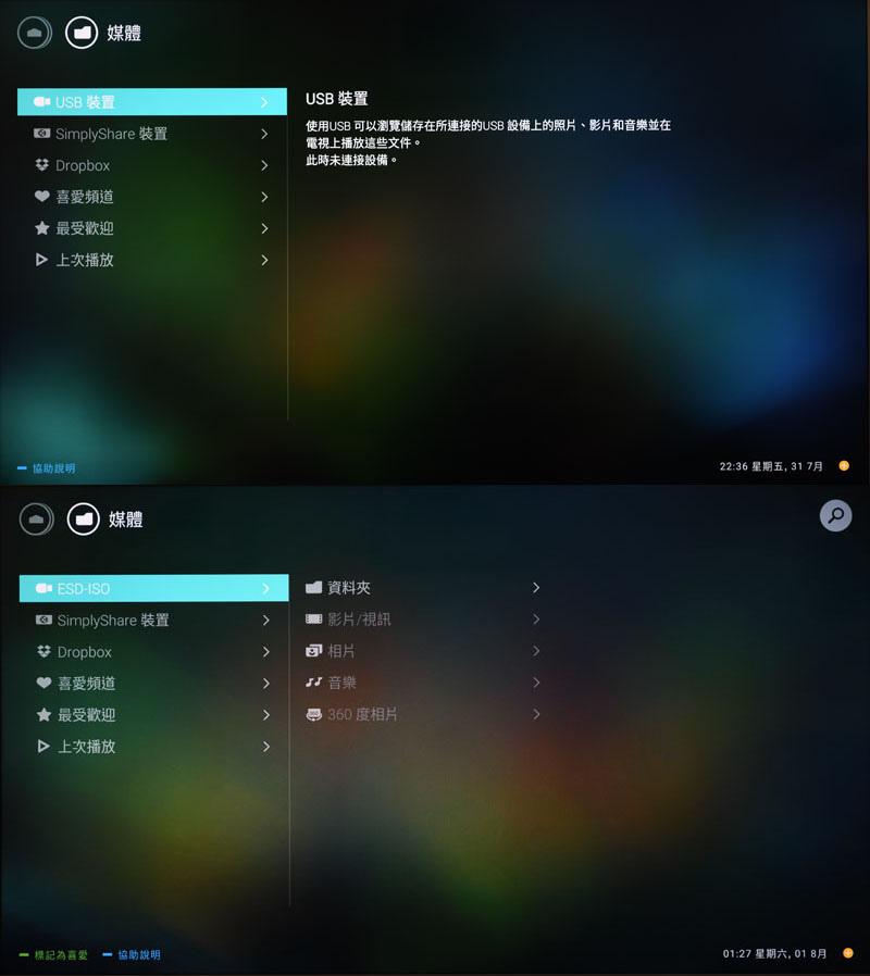 28-媒體_1USB裝置.jpg