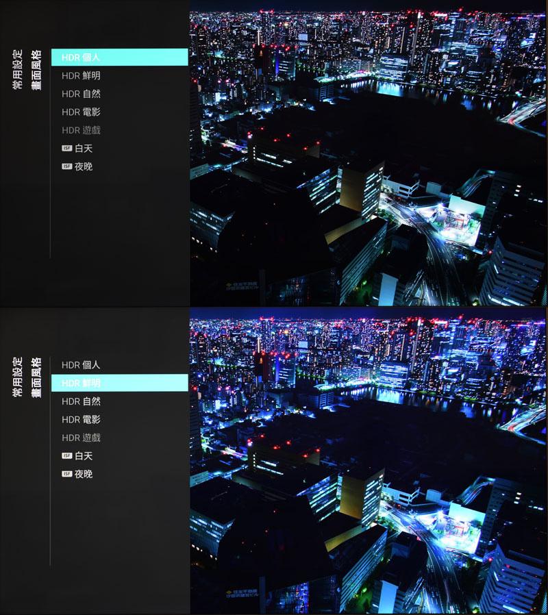 65-video_demo09.jpg