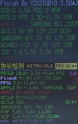 29-2p-c1-3a.jpg