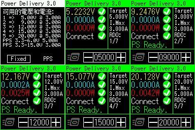 32-p100w_PDO.jpg