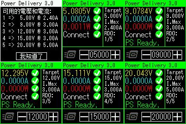 17-p100w_PDO.jpg