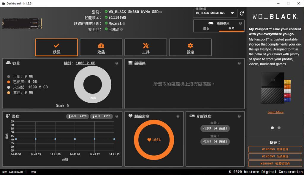 29-app01.jpg