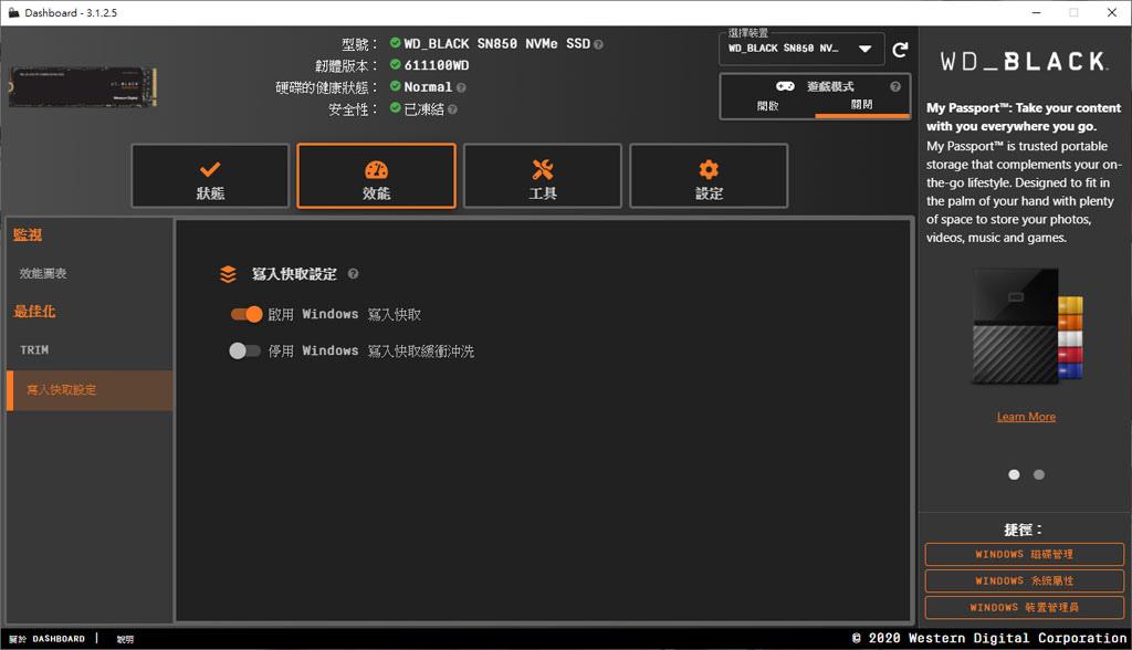 32-app04.jpg