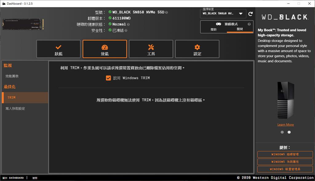 31-app03.jpg
