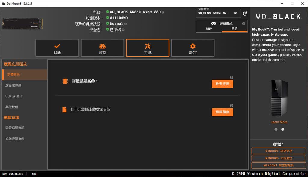 33-app05.jpg