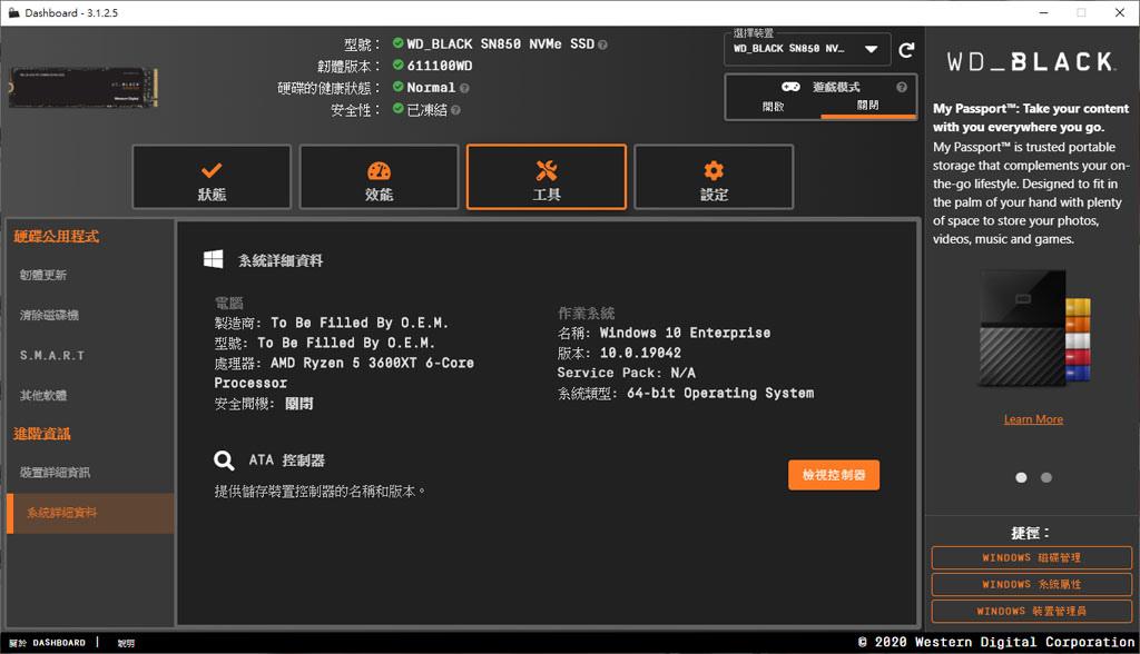 41-app13.jpg