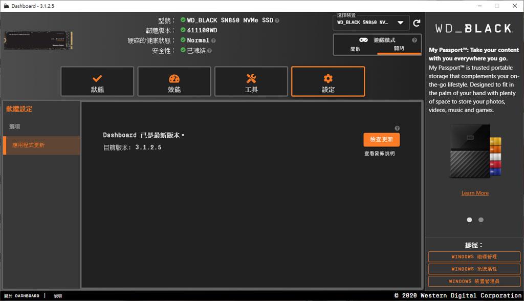 44-app16.jpg