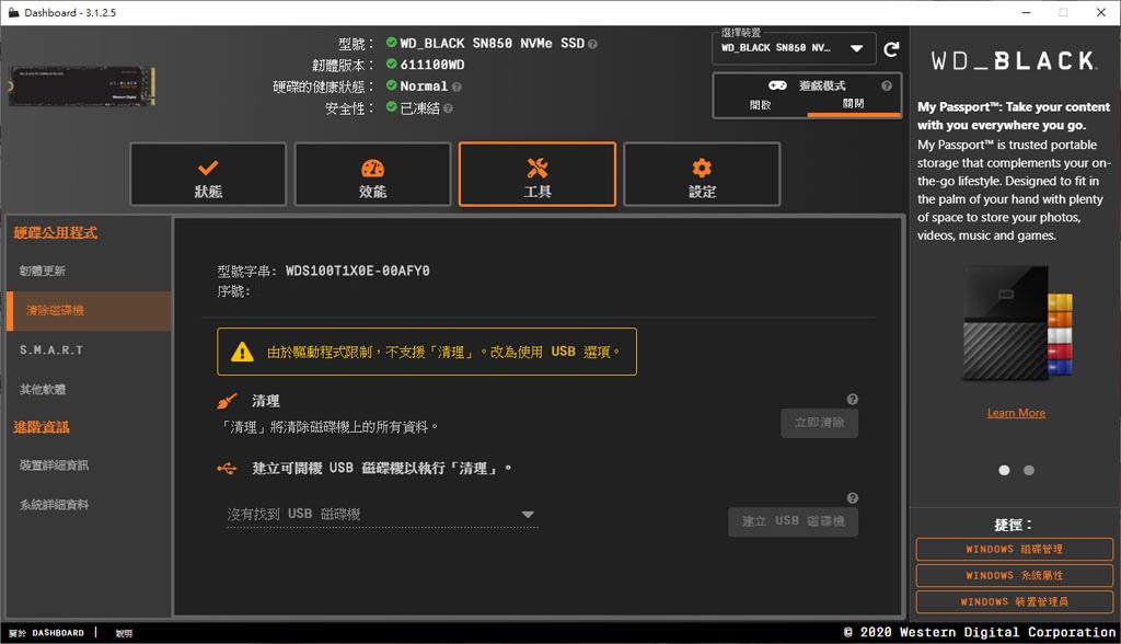 35-app06.jpg