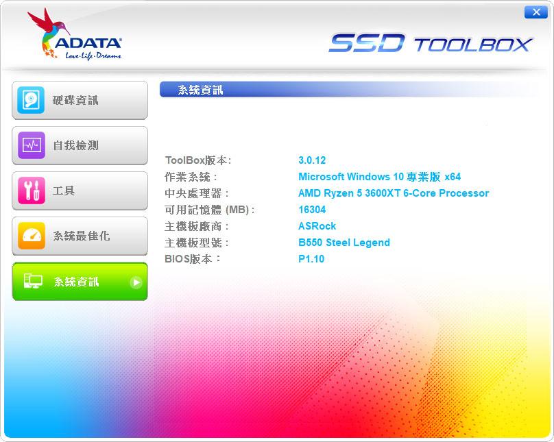 38-app07.jpg