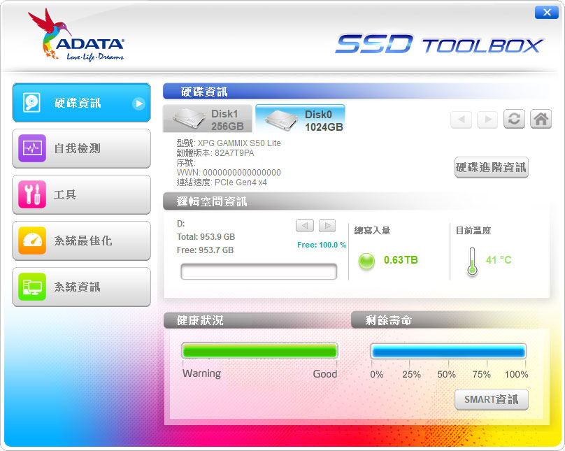 32-app01.jpg