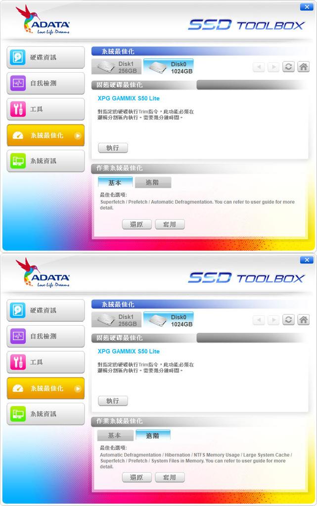 36-app05.jpg