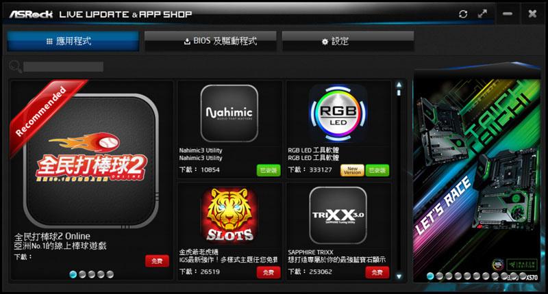 app1.jpg