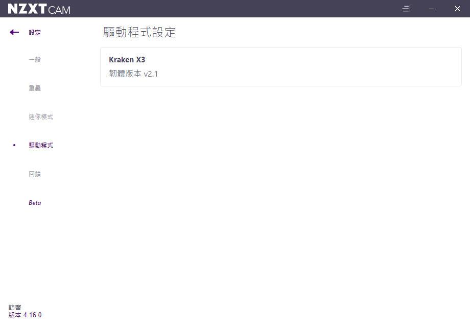 app19.jpg