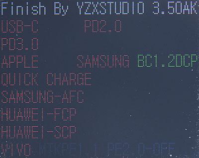 23-micro.jpg