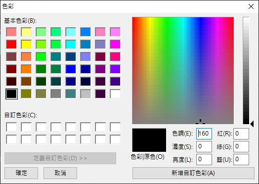 app11_user_color.jpg