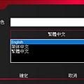 app16_setting.jpg