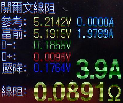 19-a2c.jpg