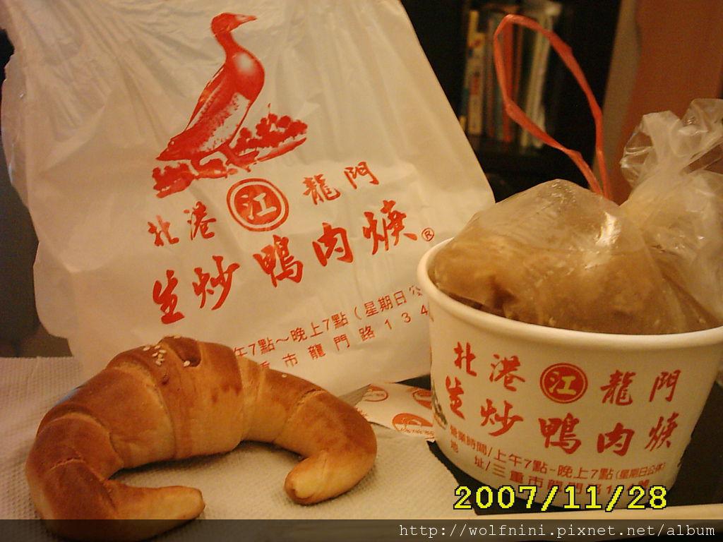 鴨肉羹+金牛角麵包