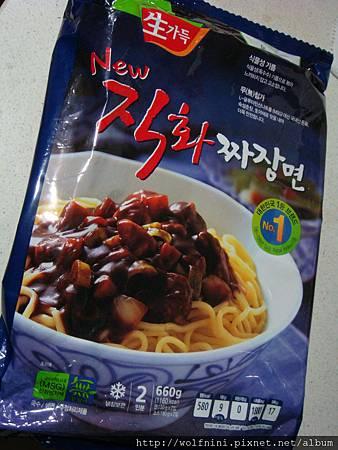 韓國冷凍食品