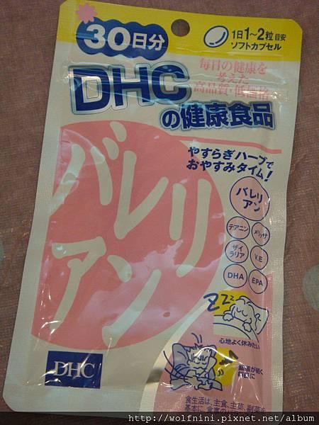 DHC好眠用