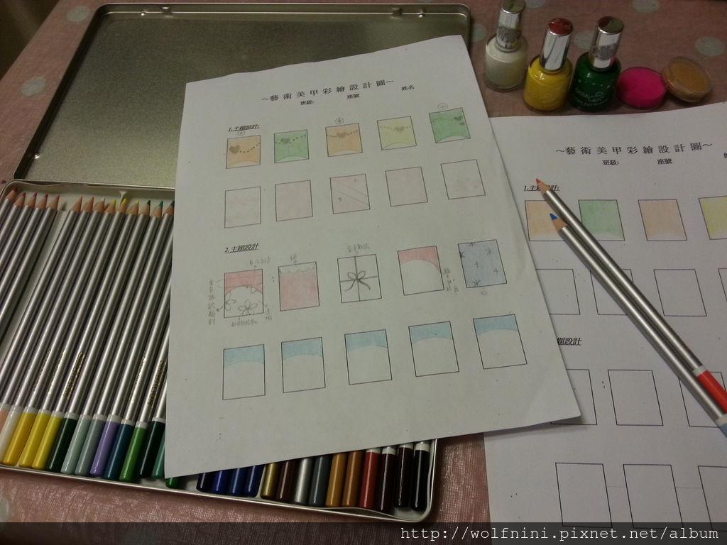 「美甲就業班」彩繪作業