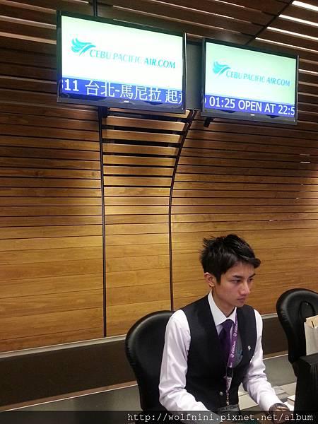 2014-02-08-23-19-01_photo[1]