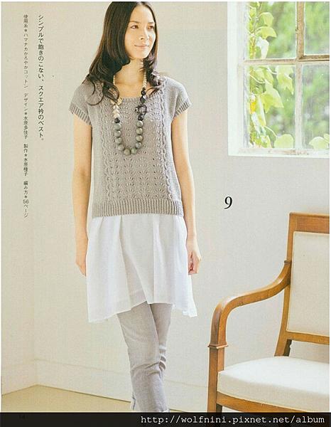 人生第一件棒針編織衣-範例