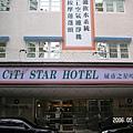 01-CiTi Star Hotel