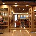 13-餐廳