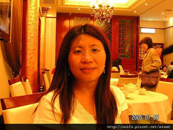 20050705-香港同事Carrie(2)