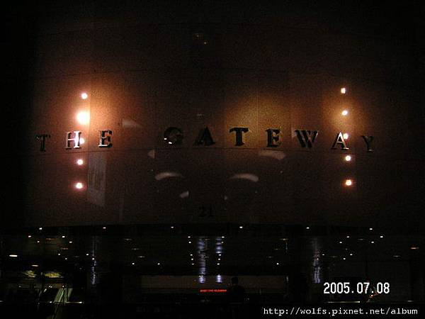 Hotel-GateWay Shopping  Mall