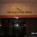 Hotel-Marco Polo Prince