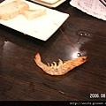 蝦殼 - 同桌的帥哥的傑作