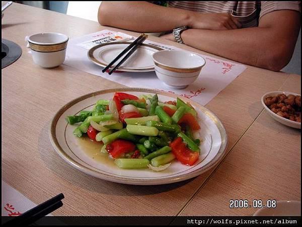 百合炒蘆筍 $200