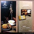 永豐棧酒店-禮讚禮盒DM