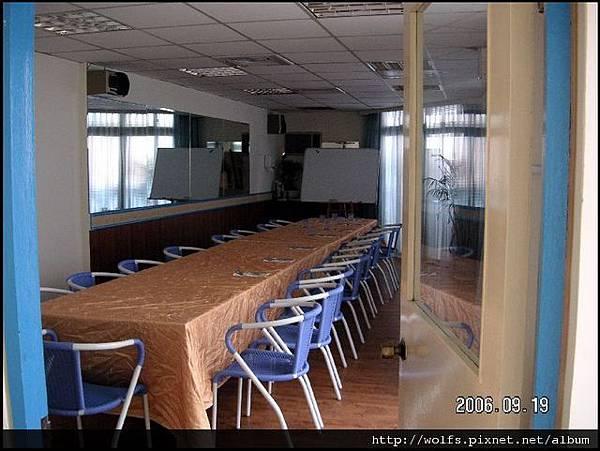 2F會議室