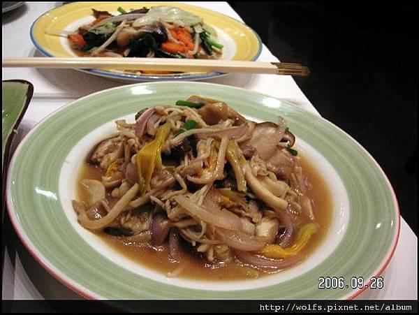 炒三鮮菇 $220
