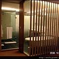 客房-浴室