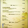 客房餐飲菜單-3