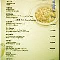 客房餐飲菜單-4